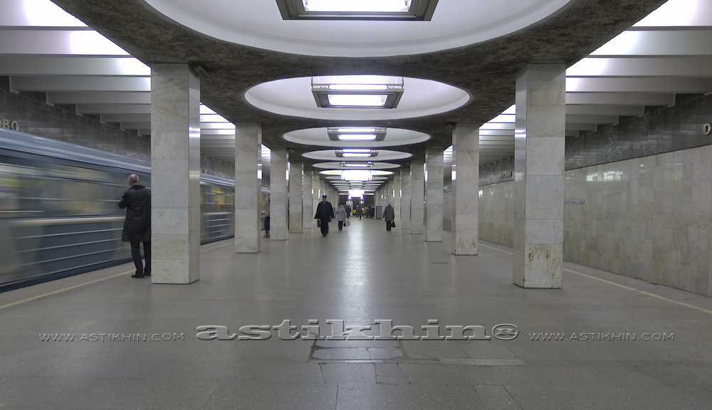 Moscow metro-station