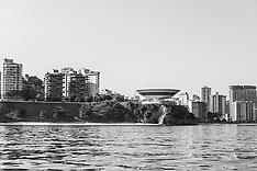 2016 Niterói Contemporary Art Museum