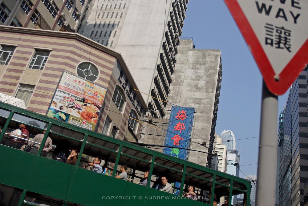 A tram in Hong Kong
