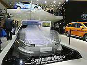 BEIJING, CHINA - APRIL 25: (CHINA OUT) <br /> <br />  Baic Energy Management Center at the Beijing International Automotive Exhibition on April 25, 2016 in Beijing, China<br /> ©Exclusivepix Media