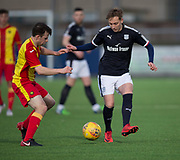 - Dundee v Partick Thistle in the SPFL development league at Links Park, Montrose<br /> <br />  - &copy; David Young - www.davidyoungphoto.co.uk - email: davidyoungphoto@gmail.com