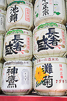Sake Barrels Near Entrance of Meiji Shrine
