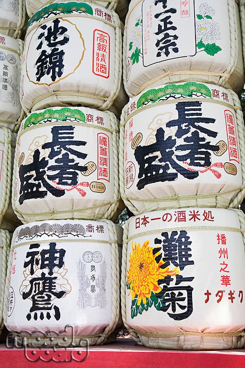 Sake Barrels Near Entrance of Meiji Shrine