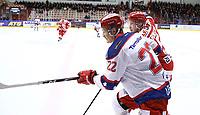 2020-02-12 | Ljungby, Sweden: Huddinge IK (22) Niclas Lehmann during the game between IF Troja / Ljungby and Huddinge IK at Ljungby Arena ( Photo by: Fredrik Sten | Swe Press Photo )<br /> <br /> Keywords: Ljungby, Icehockey, HockeyEttan, Ljungby Arena, IF Troja / Ljungby, Huddinge IK, fsth200212, ATG HockeyEttan, Allettan