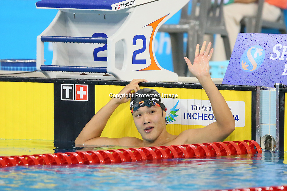 Hirofumi Ikebata (JPN), <br /> SEPTEMBER 24, 2014 - Swimming : <br /> Men's 100m Butterfly Final <br /> at Munhak Park Tae-hwan Aquatics Center <br /> during the 2014 Incheon Asian Games in Incheon, South Korea. <br /> (Photo by YUTAKA/AFLO SPORT)