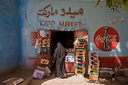 Exterior of a small community shop in a village near Medinet Habu on the West Bank of Luxor, Nile Valley, Egypt.
