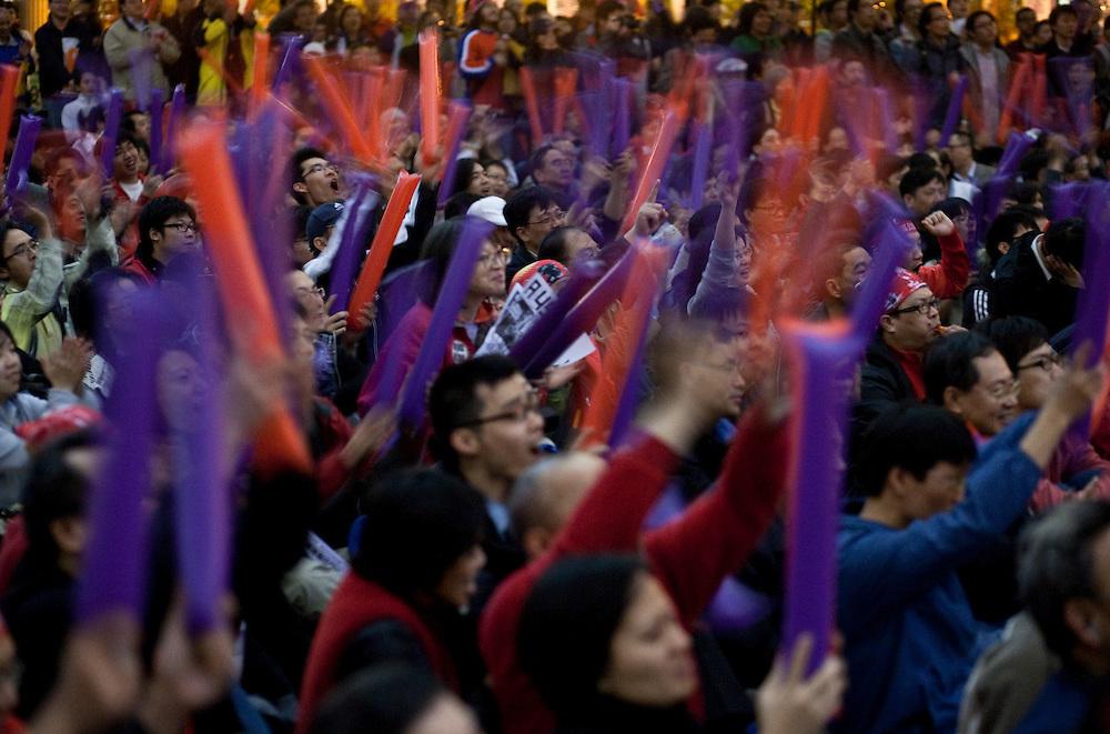 Supporters at the pan-democrats rally in Hong-kong. Tuesday 26 ,january 2010.