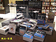 Taiwan bookshop selling A Week at the Airport: A Heathrow Diary.
