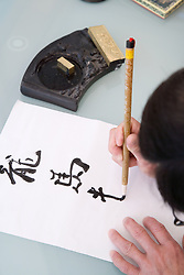 Chinese art writing using brush pen,