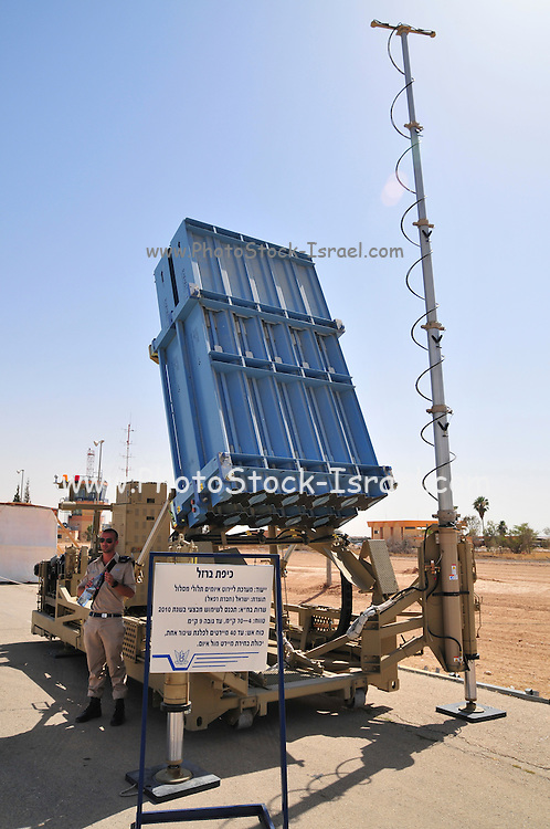 Iron Dome (Hebrew: Kipat Barzel?) is a mobile air defense system developed by Rafael Advanced Defense Systems designed to intercept short-range rockets and artillery shells
