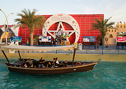 Tunisia pavilion at Global Village tourist cultural attraction in Dubai United Arab Emirates