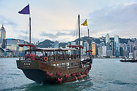 Tourist junk the Aqualuna leaving for a tour of Hong Kong Harbour, Hong Kong, Hong Kong, August 2008   Photo: Peter Llewellyn