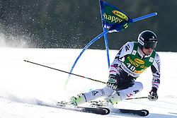 STROLZJohannes of Austria during the 1st Run of Men's Giant Slalom - Pokal Vitranc 2014 of FIS Alpine Ski World Cup 2013/2014, on March 8, 2014 in Vitranc, Kranjska Gora, Slovenia. Photo by Matic Klansek Velej / Sportida