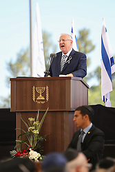 JERUSALEM, Sept. 30, 2016 (Xinhua) -- Israeli President Reuven Rivlin delivers a eulogy during the funeral of Israel's former president Shimon Peres at Mount Herzl cemetery in Jerusalem, Sept. 30, 2016. (Xinhua/Guo yu) (lrz) (Credit Image: © Guo Yu/Xinhua via ZUMA Wire)