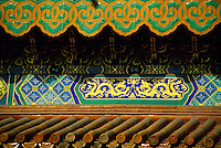 Pavilion of Prolonged Sunshine, Imperial Palace, The Forbidden City, Beijing, China
