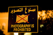 "Sultanate of Oman. January 30th 2009..At the UAE and Oman border..""Photography is Prohibited""."