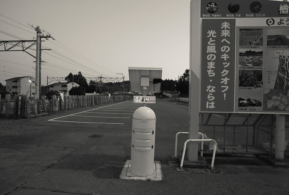 Radiation Monitor  Naraha Tatsuta rail station and bus stop parking lot.