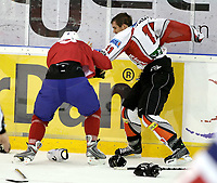 European Ice Hockey Challenge<br />