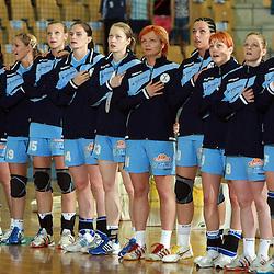 20080607: Handball - Women National Team, Slovenia vs Belorussia