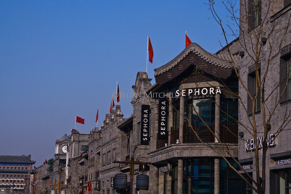 The ancient Qianmen street in Beijing has undergone significant renovation in recent years.  It is now one of the city's key tourist attractions.