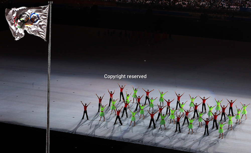 28.08,2014. Nanjing, China.  Artists perform during warm-up show ahead of the closing ceremony of Nanjing 2014 Youth Olympic Games in Nanjing, capital of east Chinas Jiangsu Province, Aug. 28, 2014.