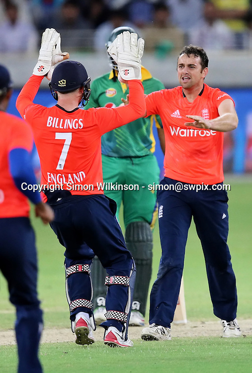 PICTURE BY MARK GREEN/SWPIX.COM  Pakistan v England 1st T20, Dubai Internayional Stadium, UAE, 26/11/15 <br /> Shahid Afridi was caught by Jason Roy bowled by Stephen Parry for zero
