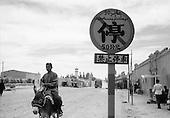 Tom Hutchins: HAMI, (Xinjiang Province) 1956