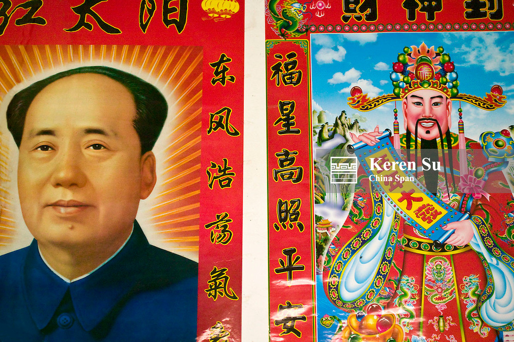 Chinese New Year posters, China