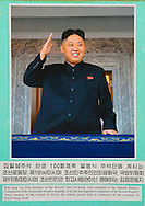-Do women find Kim Jong Un handsome?<br />