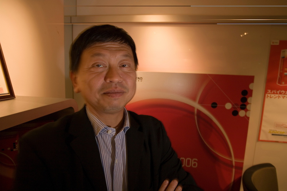 Trend Micro  CEO  Eva Chun with Director Steve Chan