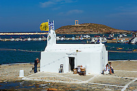 Grece, Cyclades, ile de Naxos, ville de Hora (Naxos), petite chapelle Panagia Mirtidiotissa // Greece, Cyclades islands, Naxos, city of Hora (Naxos), Panagia Mirtidiotissa church