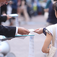 October 8, 2017 ,Tokyo,Japan relatives petitioning for release hostages  kidnaped in DPRK ,Pierre Boutier