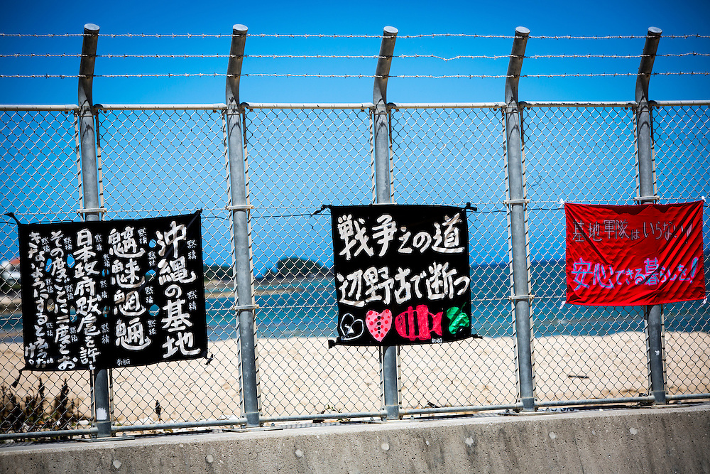OKINAWA, JAPAN - JUNE 18 : Protest signs are attached in the fence of U.S. Marine base Camp Schwab in Nago, Okinawa, Japan,  June 18, 2016. Photo: Richard Atrero de Guzman
