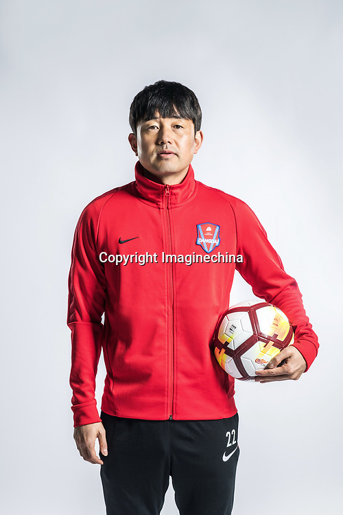 **EXCLUSIVE**Portrait of Chinese soccer player Cui Yongzhe of Chongqing Dangdai Lifan F.C. SWM Team for the 2018 Chinese Football Association Super League, in Chongqing, China, 27 February 2018.