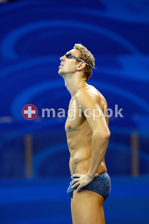 Alain BERNARD of France is pictured during a training session during the 14th FINA World Aquatics Championships at the Oriental Sports Center in Shanghai, China, Tuesday, July 26, 2011. (Photo by Patrick B. Kraemer / MAGICPBK)