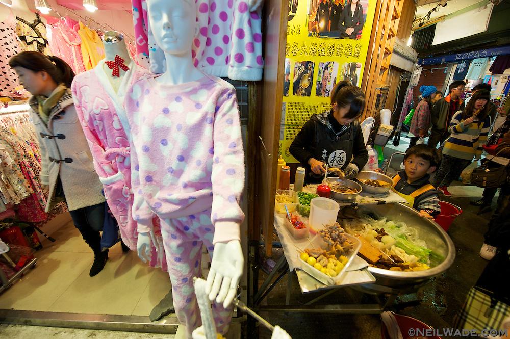 Shida Night Market 師大夜市 - Malaji 麻辣雞