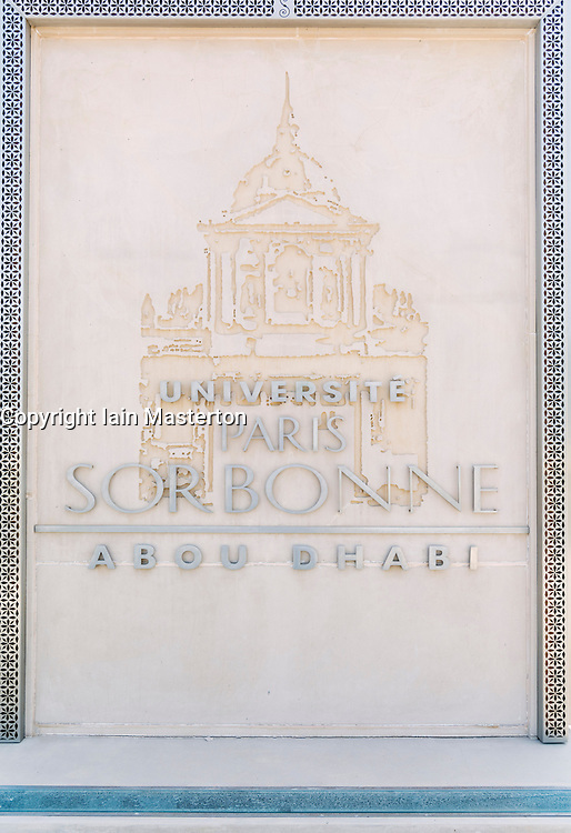 Abu Dhabi campus of Paris Sorbonne university in Unted Arab Emirates UAE