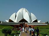 Bahai Temple - Delhi - India