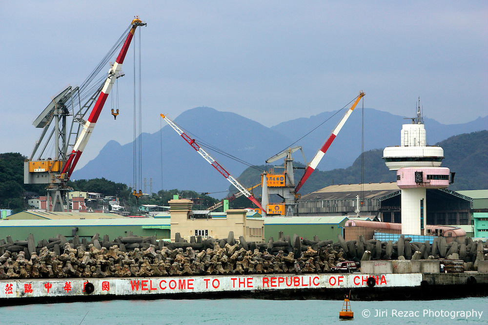 TAIWAN KEELUNG 3NOV07 - Welcome to the Republic of China slogan written on harbour wall at Keelung port, Northeast Taiwan...jre/Photo by Jiri Rezac..© Jiri Rezac 2007..Contact: +44 (0) 7050 110 417.Mobile:  +44 (0) 7801 337 683.Office:  +44 (0) 20 8968 9635..Email:   jiri@jirirezac.com.Web:    www.jirirezac.com..© All images Jiri Rezac 2007 - All rights reserved.