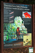 Interpretive sign at the Thurston Lava Tube, Hawaii Volcanoes National Park, Hawaii USA