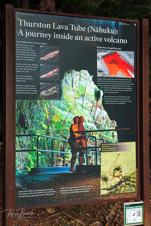 Interpretive sign at the Thurston Lava Tube, Hawaii Volcanoes National Park, Hawaii USA