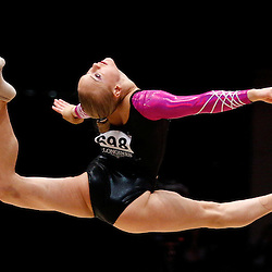 2015 Artistic Gymnastics World Championships | Glasgow | 1 November 2015