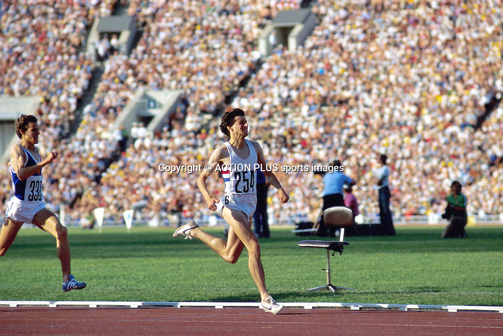 SEB COE on his way to winning the Men's 1500m final, Moscow Olympic Games, 80. Photo: Leo Mason/Action Plus/ Photosport<br /><br /><br /><br />olympics<br />distance<br />athletics<br />expression<br />determination<br />1980<br />man<br />track and field