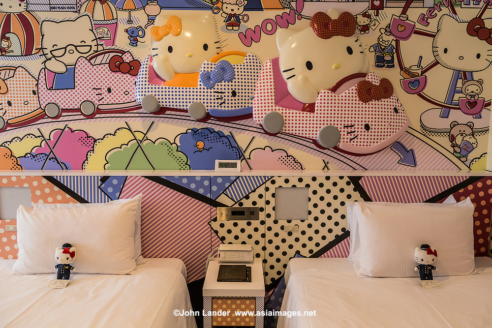 Keio Plaza Princess Kitty Room<br />