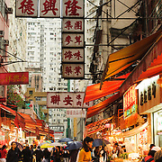 Food street market, Bowrington Road Market, Wan Chai, Hong Kong Island, Hong Kong, China, East Asia