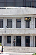 Panmunjom. Joint Security Area. The North Korean building.