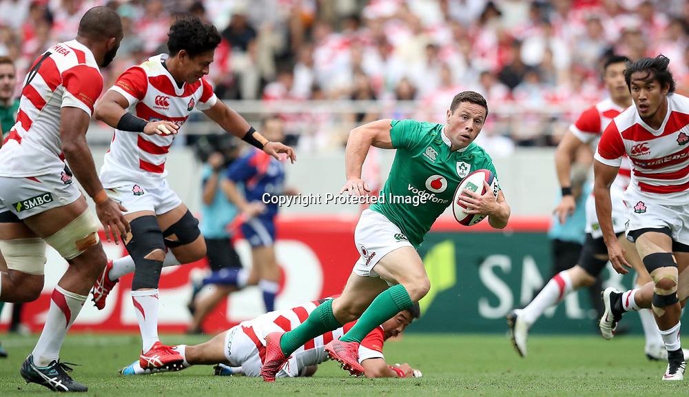 2017 Summer Tour 3rd Test, Ajinomoto Stadium, Chofu, Tokyo 24/6/2017<br />Japan vs Ireland<br />Ireland's John Cooney<br />Mandatory Credit &copy;INPHO/Ryan Byrne