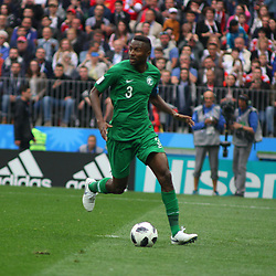 June 14, 2018 - Moscow, Russia - Russian Federation. Moscow. The Luzhniki Stadium. Match Opening of the World Cup 2018. Russia - Saudi Arabia. Solemn opening ceremony of the FIFA World Cup 2018. FIFA World Cup 2018. Player of the Russian national football team (in red)..Usama Havsavi. (Credit Image: © Russian Look via ZUMA Wire)
