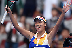BEIJING, Oct. 4, 2017  Peng Shuai of China celebrates after winning the women's singles second round match against Monica Niculescu of Romania at 2017 China Open tennis tournament in Beijing, capital of China, Oct. 4, 2017. Peng Shuai won 2-0. (Credit Image: © Ju Huanzong/Xinhua via ZUMA Wire)