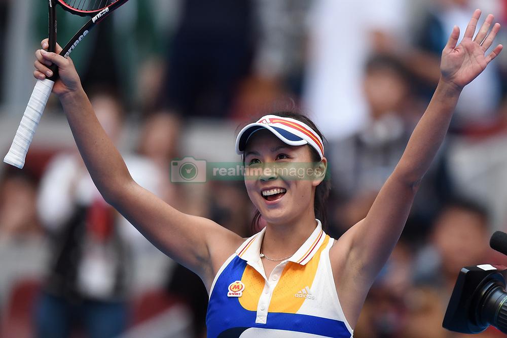 BEIJING, Oct. 4, 2017  Peng Shuai of China celebrates after winning the women's singles second round match against Monica Niculescu of Romania at 2017 China Open tennis tournament in Beijing, capital of China, Oct. 4, 2017. Peng Shuai won 2-0. (Credit Image: © Ju Huanzong/Xinhua via ZUMA Wire)